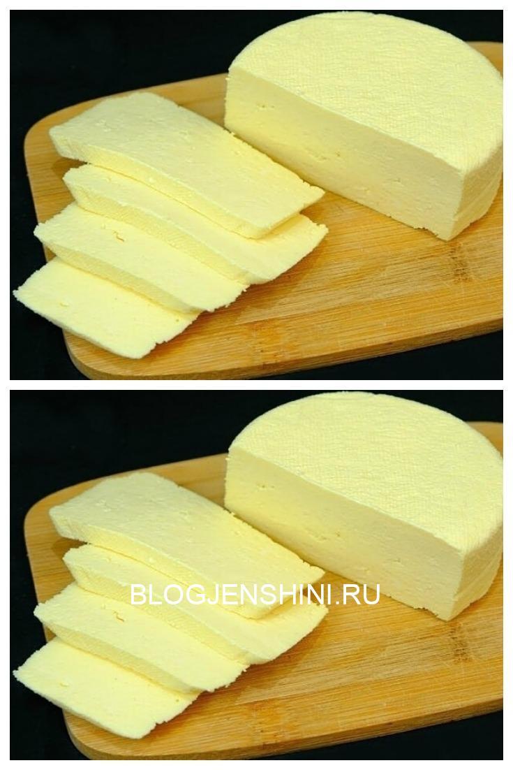 Рецепт вкусного сыра за 3 часа. Такого сыра много не бывает!