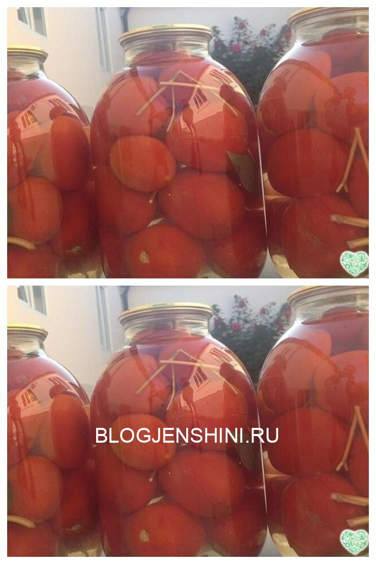 Один из лучших рецептов помидор на зимую Улетают все!