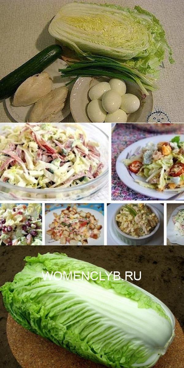 6-salatov-iz-pekinskoi8