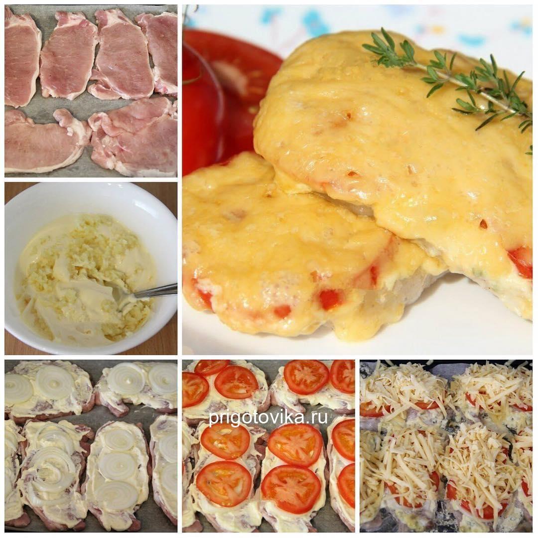 svinina-s-pomidorami
